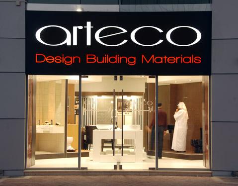 Arteco arteco | about us | abu dhabi